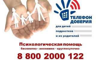 Бесплатная психологическая помощь и поиск хорошего психолога