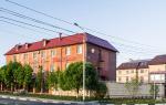 Центр Мед Гарант в Железнодорожном