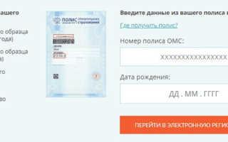 Вызов врача в Московской области на дом