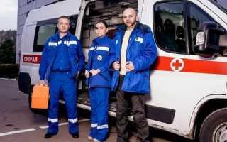 Телефоны вызова скорой помощи в Москве и других городах