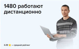 Семейный психолог и консультация в Москве